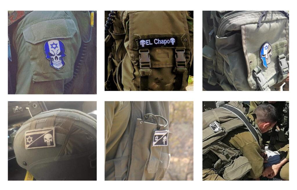 חיילים עם סמל המעניש (צילומים: אורי גבעתי, לוחמים לשלום, בצלם, אוסאמה אלוואט)